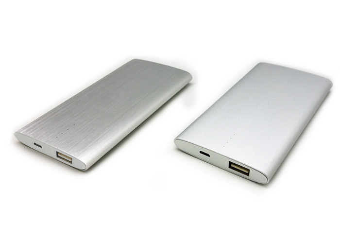 5000mAh Auto Detection Powerbank