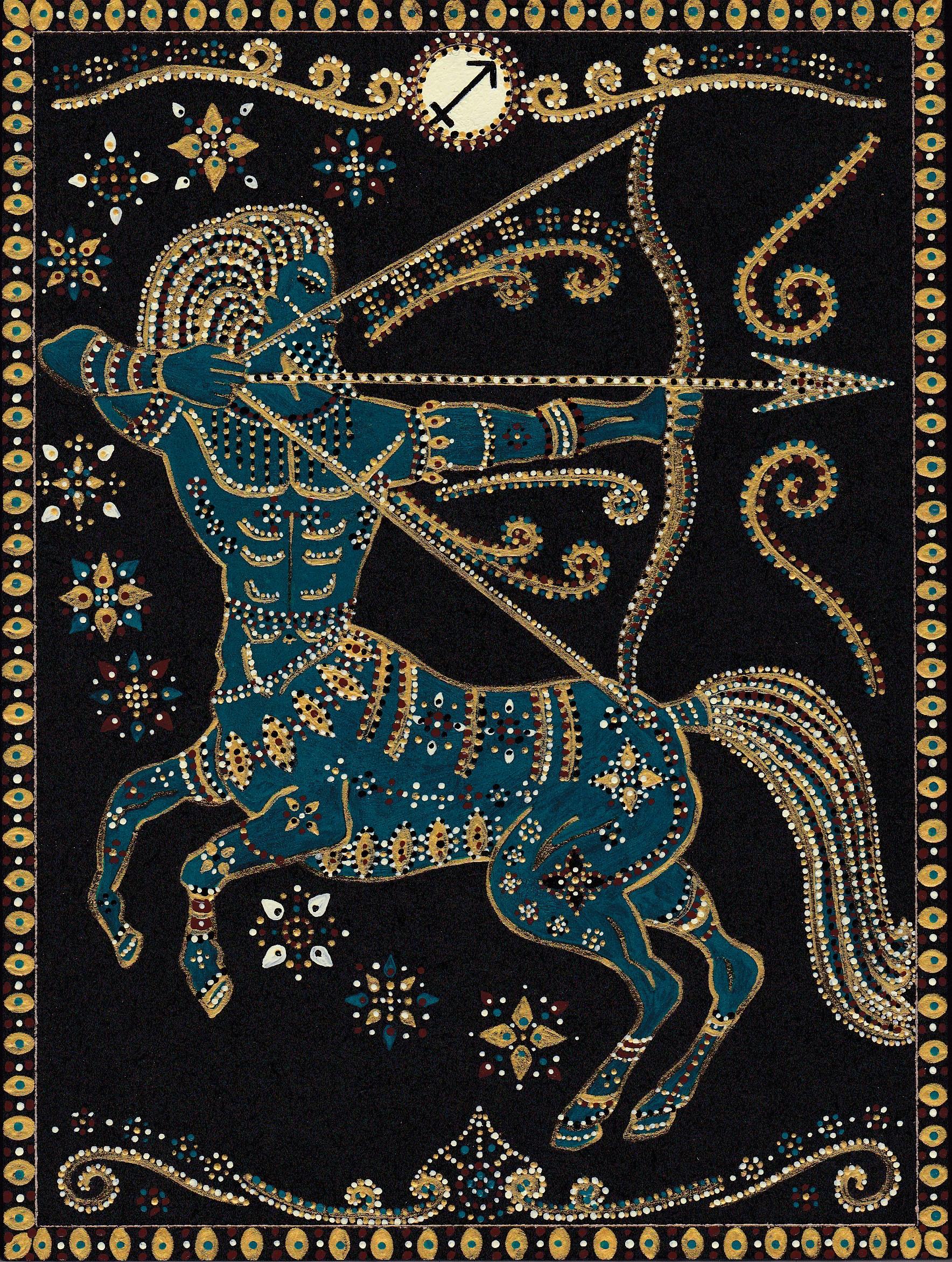 Sagittarius 1