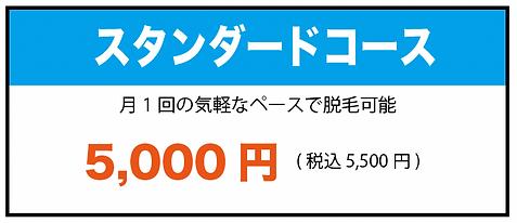 スクリーンショット 2021-10-05 18.09.03.png