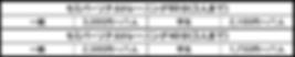 スクリーンショット 2020-02-12 20.05.05.png