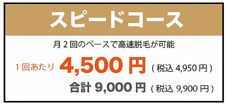 スクリーンショット 2021-10-05 18.09.09.png