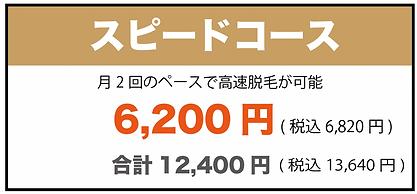 スクリーンショット 2021-10-05 18.17.35.png