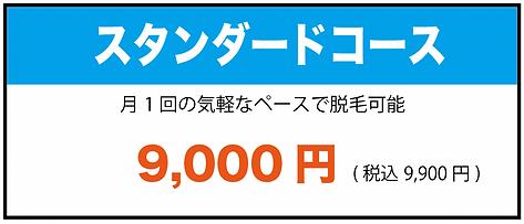 スクリーンショット 2021-10-05 18.20.14.png