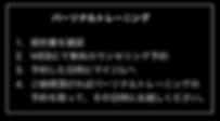スクリーンショット 2019-08-27 22.51.12.png