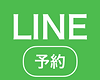 スクリーンショット 2020-02-01 14.52.11.png