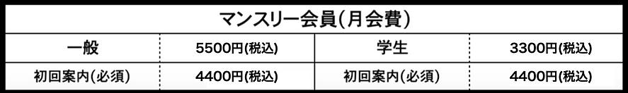 スクリーンショット 2021-03-30 17.49.35.png