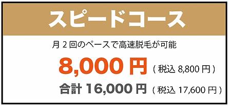 スクリーンショット 2021-10-05 18.20.19.png