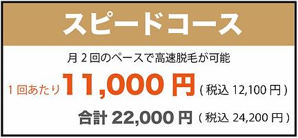 スクリーンショット 2021-10-05 18.11.43.png