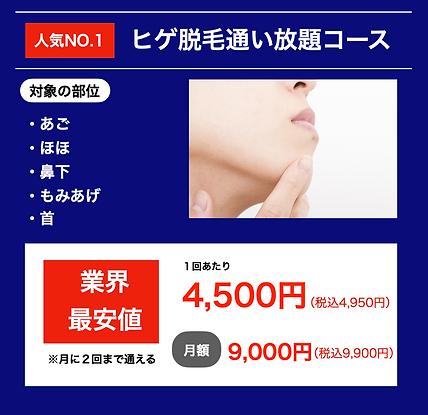 スクリーンショット 2021-03-30 10.31.10.png
