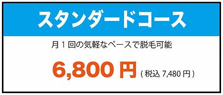 スクリーンショット 2021-10-05 18.17.27.png