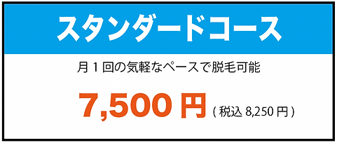 スクリーンショット 2021-10-05 18.15.42.png