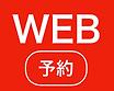 スクリーンショット 2020-02-01 14.52.46.png