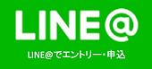 スクリーンショット 2018-10-06 17.16.02.png