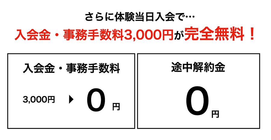 スクリーンショット 2020-11-06 1.37.47.png