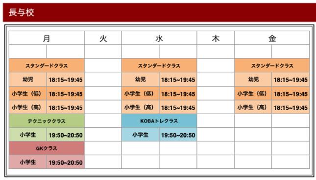 スクリーンショット 2021-03-01 13.48.50.png