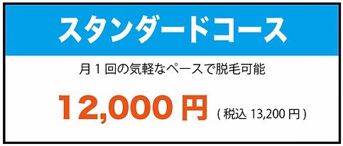 スクリーンショット 2021-10-05 18.11.35.png
