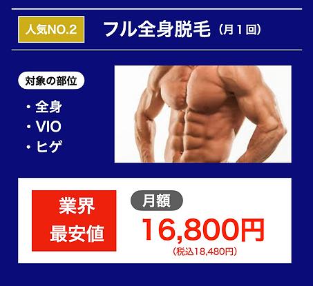 スクリーンショット 2021-03-30 10.41.59.png
