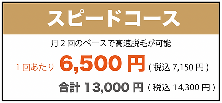 スクリーンショット 2021-10-05 18.15.47.png