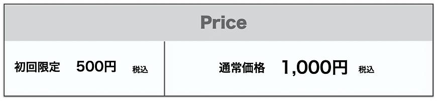 スクリーンショット 2021-10-04 17.22.56.png