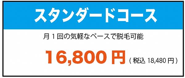スクリーンショット 2021-10-06 17.56.06.png