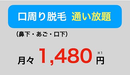 スクリーンショット 2020-09-01 23.27.39.png