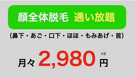 スクリーンショット 2020-09-01 23.28.46.png