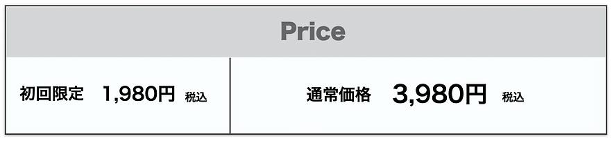 スクリーンショット 2021-10-04 17.07.38.png