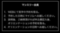 スクリーンショット 2019-08-27 22.51.18.png