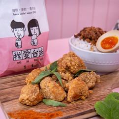 Braised Rice w Popcorn Chicken-2.jpg
