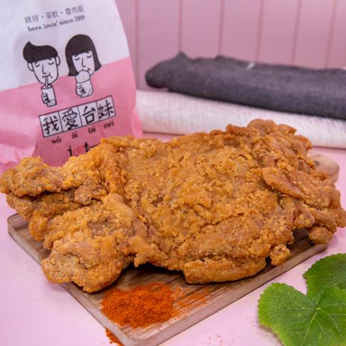 Original Crispy Chicken-2.jpg