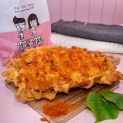 Taimei HOT Chicken-2.jpg