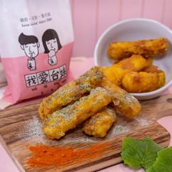 Tofu Fries w Seasoning-2.jpg