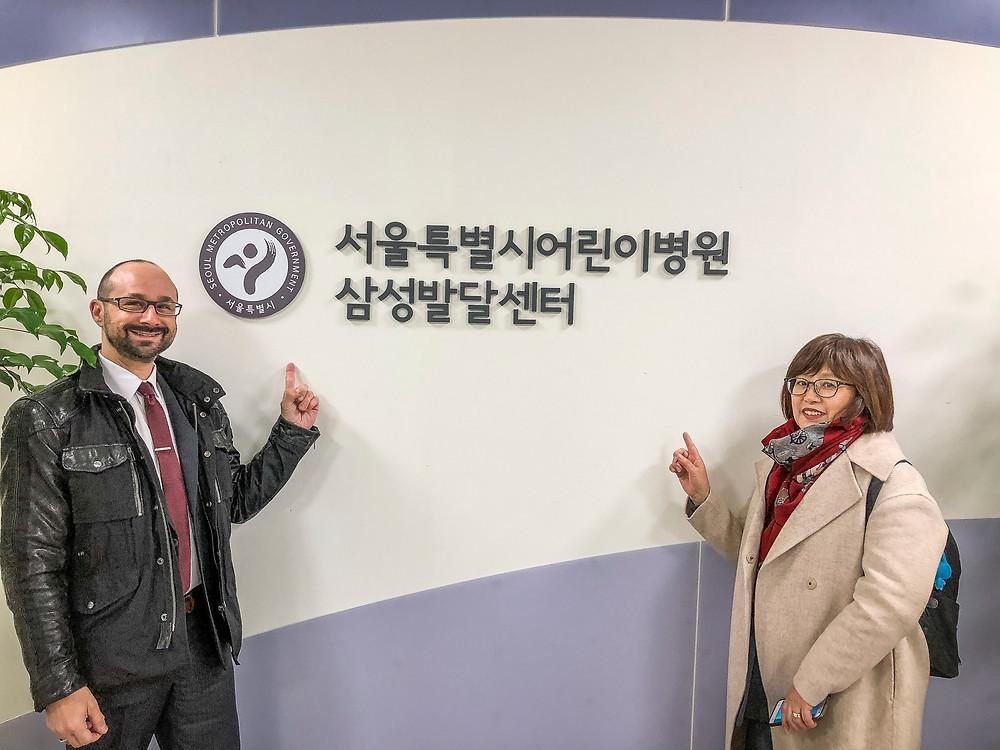 Dr. Greenberg with Dr. Hyesuk Lee Park at Seoul General Children's Hospital
