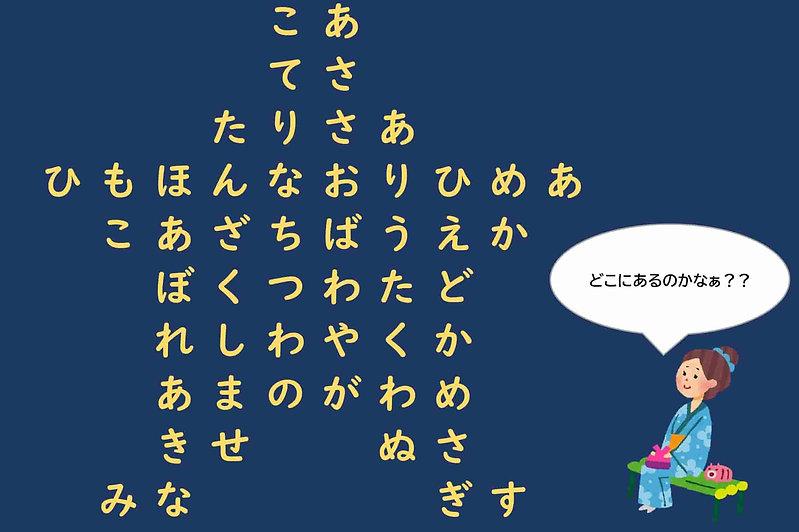 かんたん クロスワード 50kb.jpg