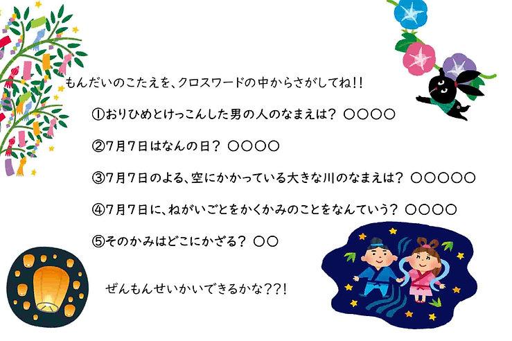 かんたん 問題 50kb.jpg