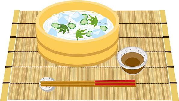 素麺 (1).jpg