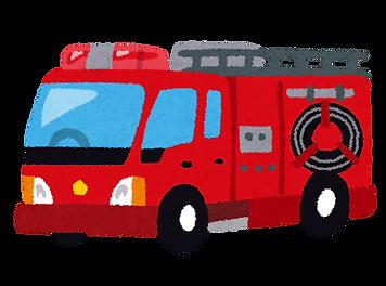 消防車.png
