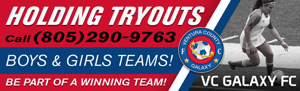 Now Holding Tryouts!