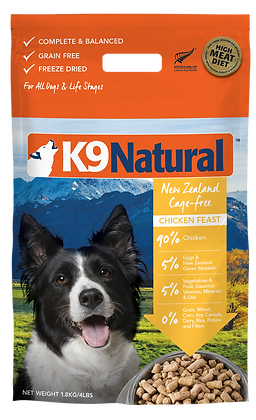 K9 Natural Freeze Dried Chicken Dry Dog Food (1.8kg)
