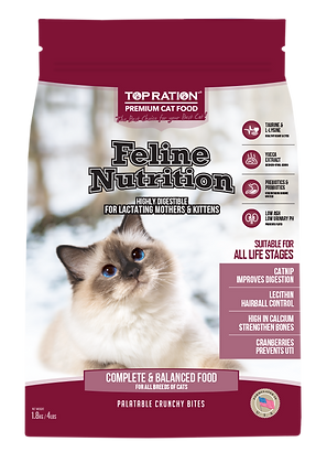 Top Ration Cat Feline Nutrition (for All Life Stages)