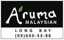 A'ruma Malaysian Long Bay-phone.JPG
