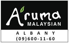 A'ruma Malaysian Albany-phone.JPG