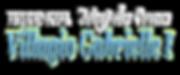 logo-villagio-gabrielle-peq-300x125.png