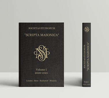 Scripta Masonica Annual Journal Book Cover Design and Typesetting