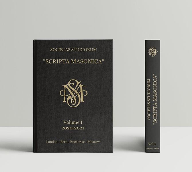 Scripta journal3.jpg