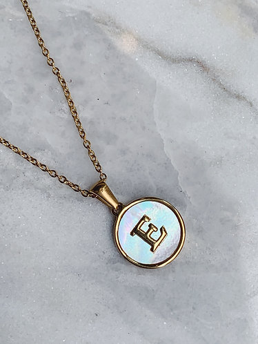 LOOSE MOONSTONE LETTERS A-Z