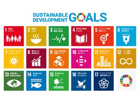 SDGsとは?現状の課題から考える私たちにできること