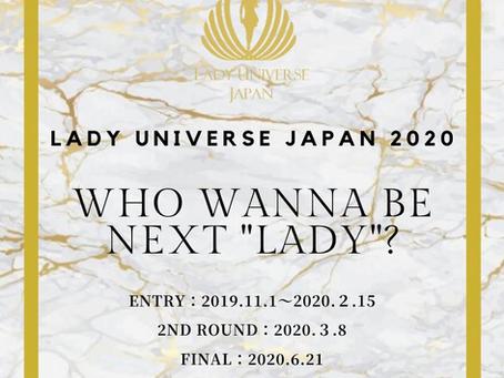 【エントリー開始!】Lady Universe Japan 2020