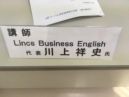 英会話上達の極意とは!?