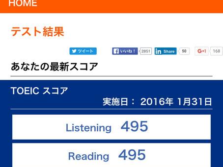 第207回 TOEICテスト結果報告!!!